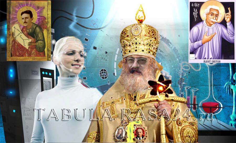 Степанов. Атеистическая проповедь для Мировой Церкви Атеизма: «О Религии как таковой»