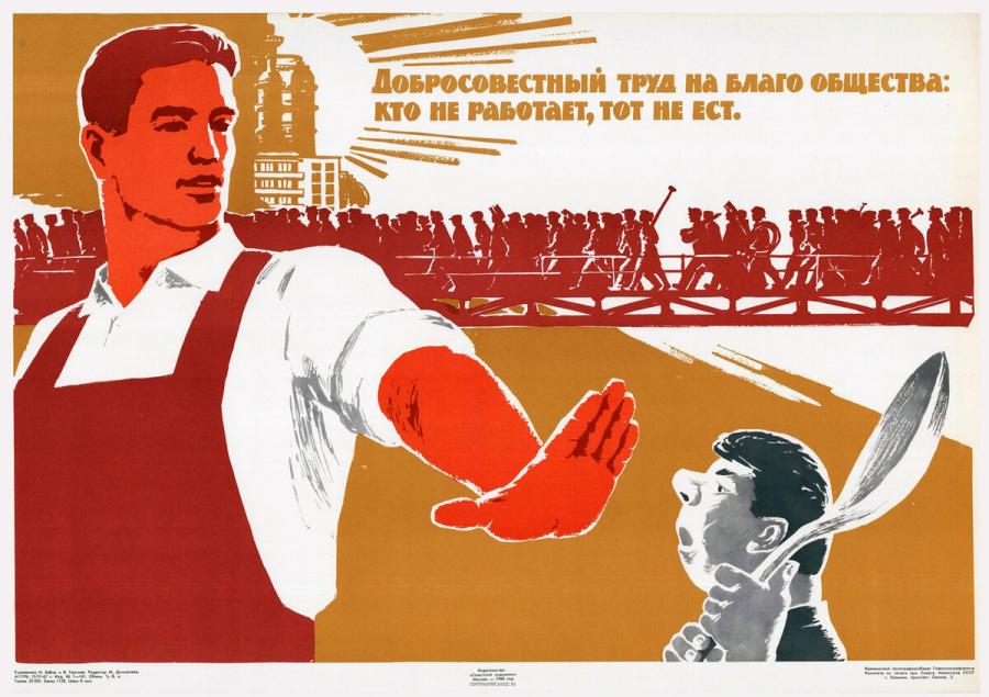 Почему в СССР преследовали тунеядцев?